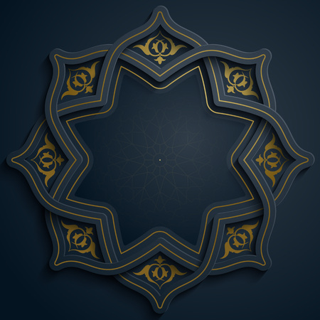 Abstrack background with arabic geometric and floral pattern