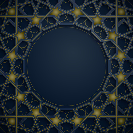 Abstract background with arabic ornament morocco geometric pattern