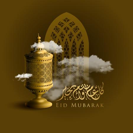 Eid Mubarak greeting card islamic door decoration and arabic lantern vector illustration Ilustracja