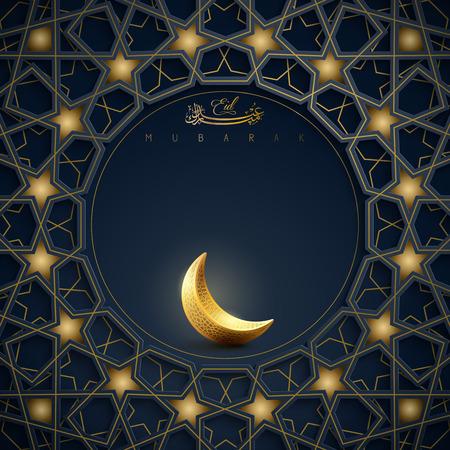 Saludo islámico de Eid Mubarak Fondo abstracto con adorno árabe Marruecos patrón geométrico Ilustración de vector