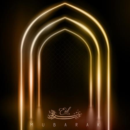 Eid Mubarak islamic greeting background glow light mosque dome vector illustration Ilustracja