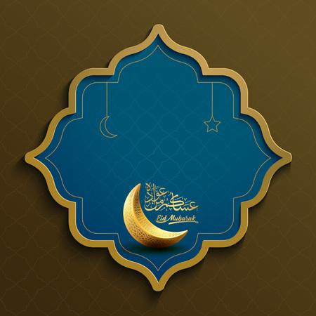 Eid Mubarak islamic greeting background Ilustracja