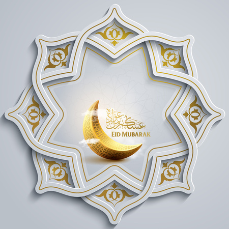 Banner di saluto islamico Eid Mubarak Sfondo Abstrack con motivo geometrico e floreale arabo Vettoriali