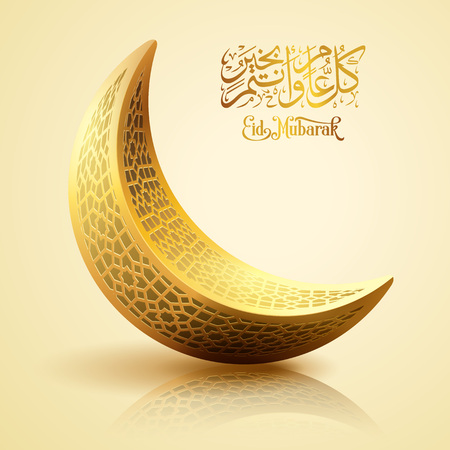 Eid Mubarak woth islamic gold crescent vector illustration and arabic calligraphy