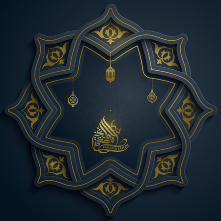 Islamic greeting banner Abstrack background with arabic geometric and floral pattern