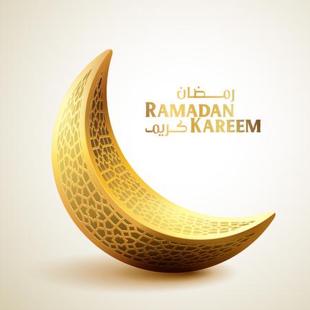 Ramadan Kareem arabic calligraphy and islamic crescent icon for greeting background