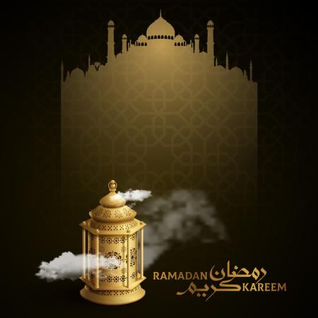 Ramadan kareem arabic lantern and calligraphy islamic with mosque silhouette vertor illustration