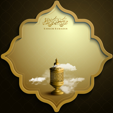 Ramadan Kareem background islamic vector design with arabic traditonal lantern illustration