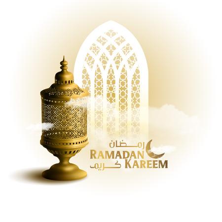 Ramadan Kareem greeting card islamic door decoration and arabic lantern vector illustration Ilustracja