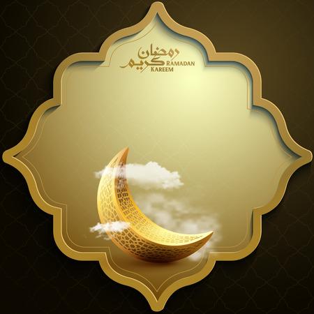 Ramadan Kareem islamic greeting background