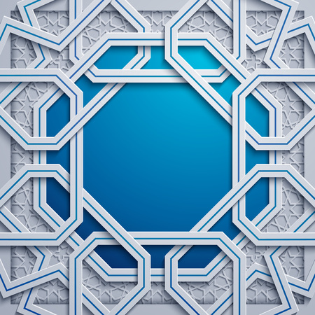 Abstract background geometric arabic pattern wtih empty space for text