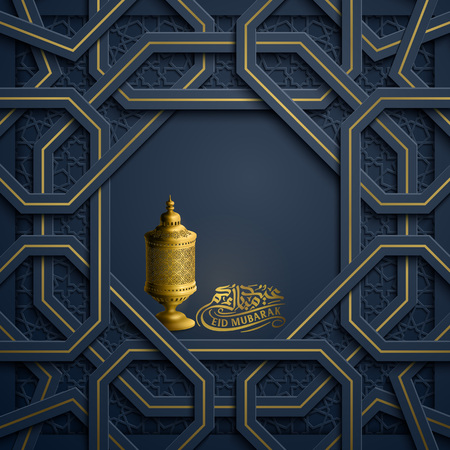 Eid Mubarak greeting background with arabic lantern and geometric morocco pattern