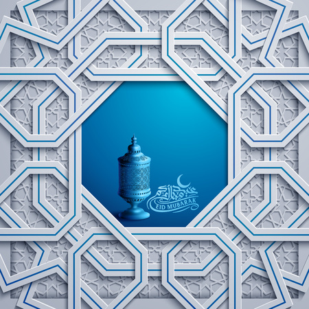 Eid Mubarak greeting islamic background with arabic traditonal lantern and geometric morocco pattern vector illustration