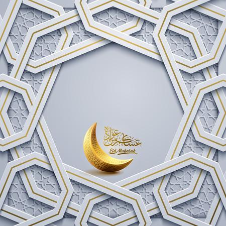 Eid Mubarak islamic greeting background with gold crescent symbol and geometric morocco pattern Ilustracja