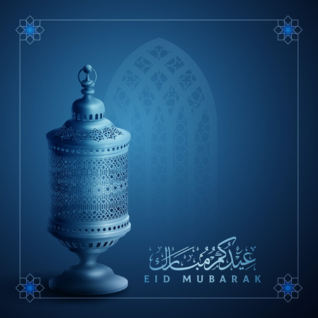 Eid Mubarak islamic greeting banner background with arabic lantern vector illustration