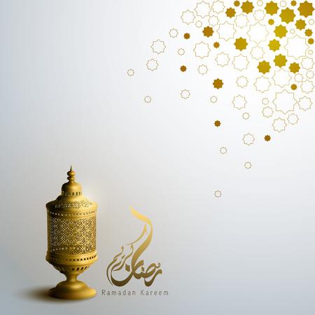 Islamic banner background Ramadan Kareem with gold arabic lantern and geometric pattern illustration