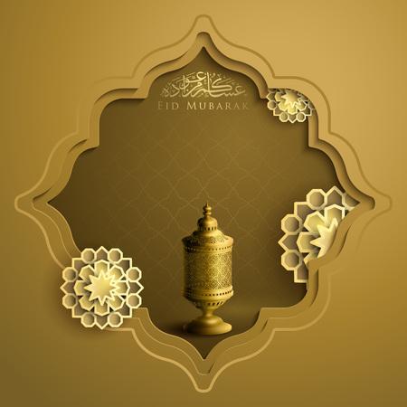 Bandera islámica Fondo de saludo de Eid Mubarak con linterna árabe dorada y patrón geométrico ilustración de vector de estilo oriental