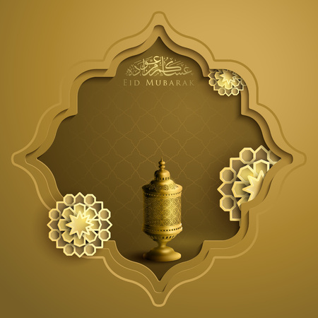 Islamic banner Eid Mubarak greeting background with gold arabic lantern and geometric pattern eastern style vector illustration Ilustracja