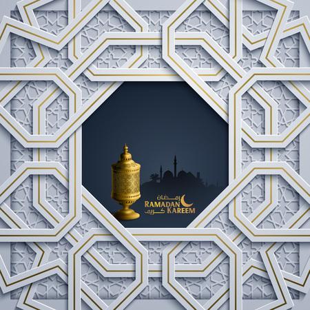 Ramadan Kareem islamic greeting background with gold arabic traditonal lantern and geometric morocco pattern Ilustracja