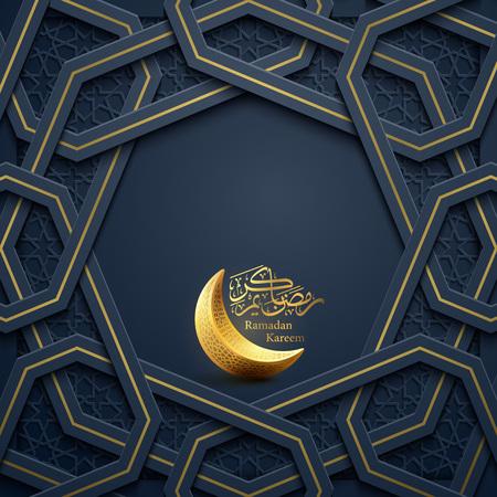Ramadan Kareem islamic greeting background with gold crescent symbol and geometric morocco pattern
