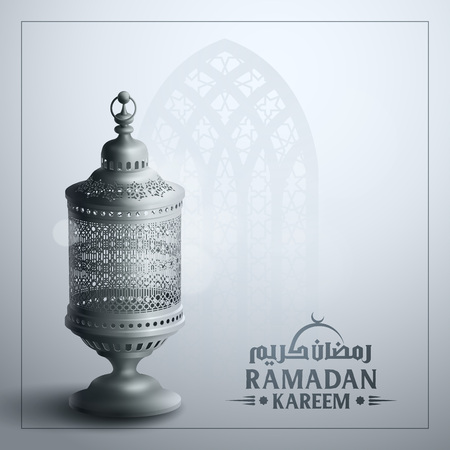 Ramadan Kareem islamic greeting banner background with arabic lantern vector illustration