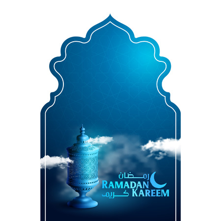 Ramadan Kareem islamic greeting banner template design with geometic pattern shape cescent illustration