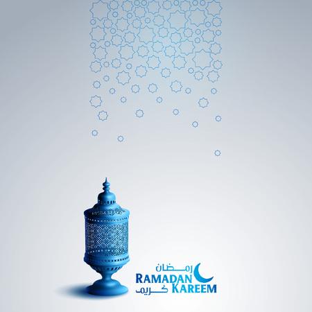 Ramadan Kareem islamic greeting card banner design with geomatric pattern and arabic lantern illustration