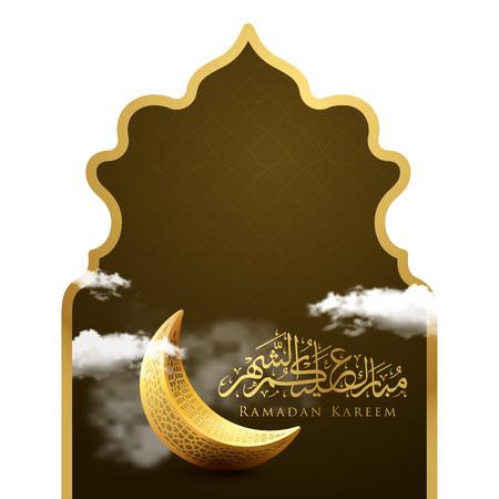 Ramadan Kareem islamic greeting card template with arabic lantern illustration banner background