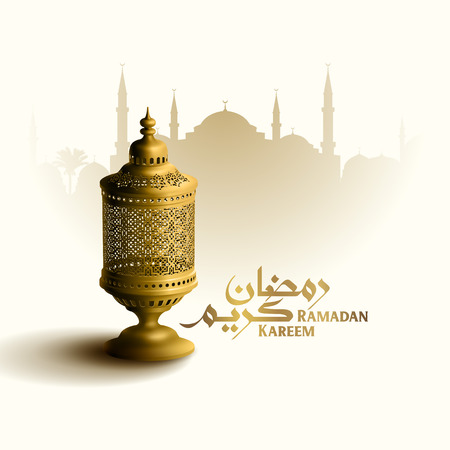 Ramadan Kareem islamic greeting with arabic lantern and mosque silhouette vector illustration