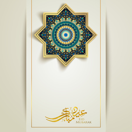 Eid Mubarak greeting islamic background with Arabic floral and morocco geometric pattern