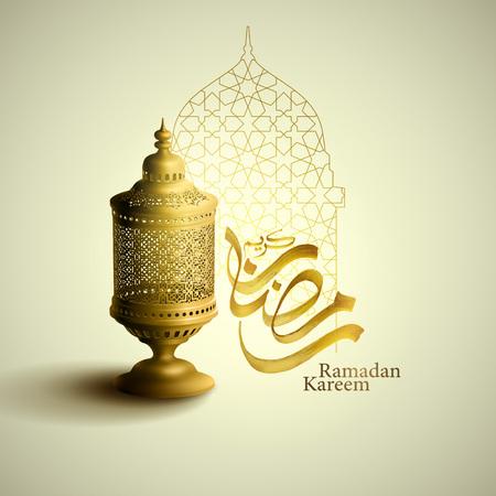 Ramadan Kareem calligraphy islamic greeting with arabic lantern and line geometric pattern vector illustration