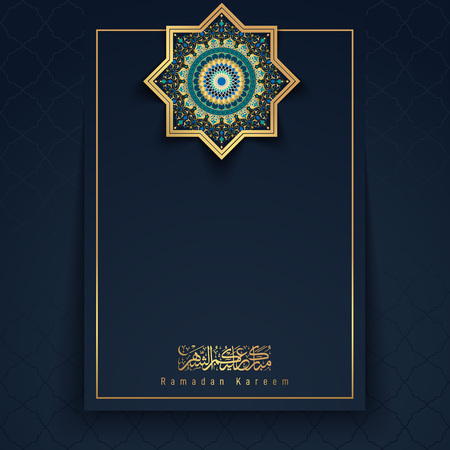 Ramadan Kareem greeting with arabic floral pattern and calligraphy - islamic background