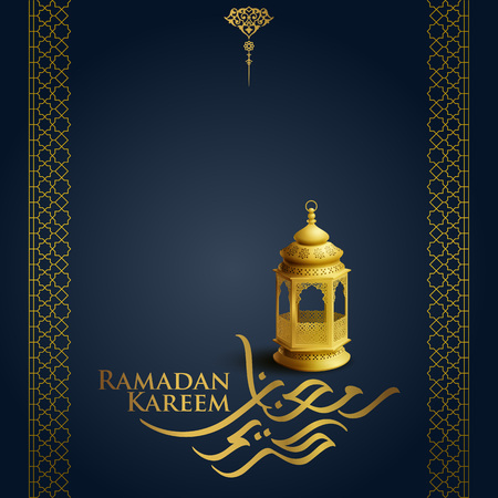 Ramadan Kareem arabic calligraphy lantern illustration and geometric pattern for islamic greeting design Ilustracja