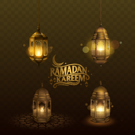 Ramadan Kareem arabic lantern