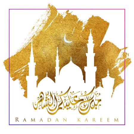 Ramadan Kareem greeting gold ink brush mosque silhouette illustration