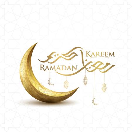 Ramadan Kareem islamic greeting crescent symbol and arabic lantern with modern arabic calligraphy Ilustracja