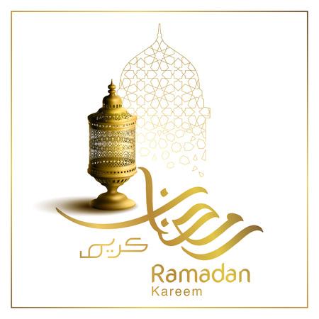 Ramadan Kareem modern arabic calligraphy and traditional lantern for islamic greeting banner design
