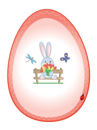 hoot: Egg Illustration
