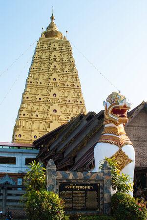wiwekaram: Lion guard statues in Wang Wiwekaram Thai temple, Sangklaburi, Kanchanaburi, Thailand Stock Photo