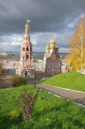 View of the Strogonovsky church and Volga river at Nizhny Novgorod, Russia Stock Photo