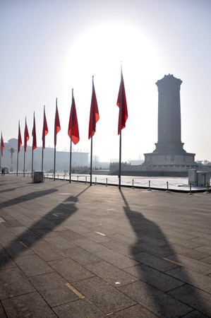 Daylight over Tienanmen Square in Beijing, China
