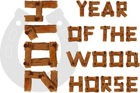 2014 - is Wood horse s year Stock Vector - 21022271