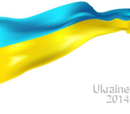 wafting: Ukrainian flag
