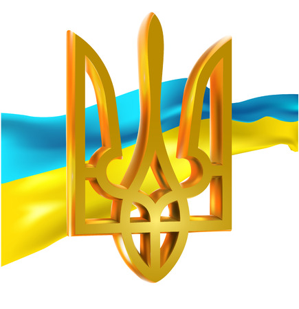 wafting: Ukrainian flag and coat of arms