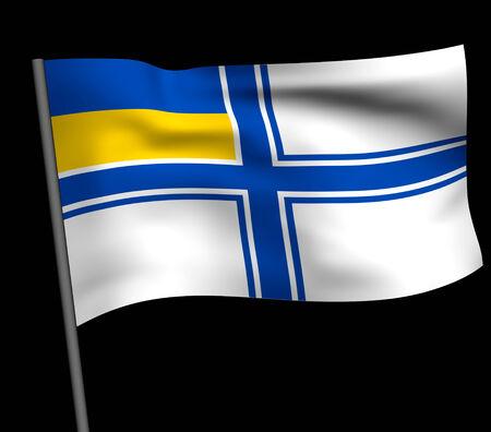wafting: Ukrainian navy flag waving on wind