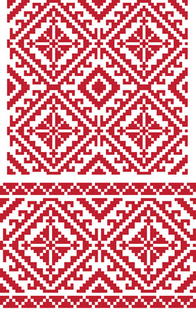 ukrainian: Ukrainian folk pattern,  geometric seamless composition Illustration