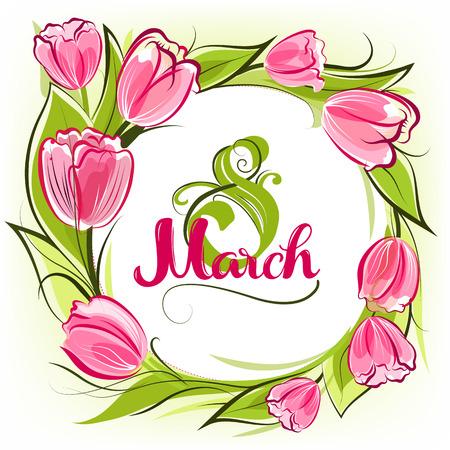 8 de marzo de tarjetas de felicitación con los tulipanes decorativos Ilustración de vector