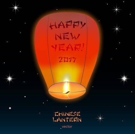 sky lantern: Chinese lantern, flying in the night sky star with greetings Happy New Year 2017 on it