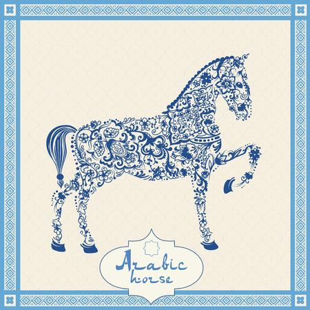silhouette fleur: Silhouette de cheval, fait avec des motifs floraux de style arabe Illustration