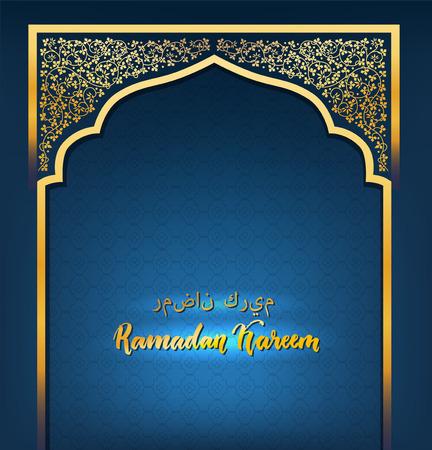 Beautiful ramadan kareem greeting card Ilustração